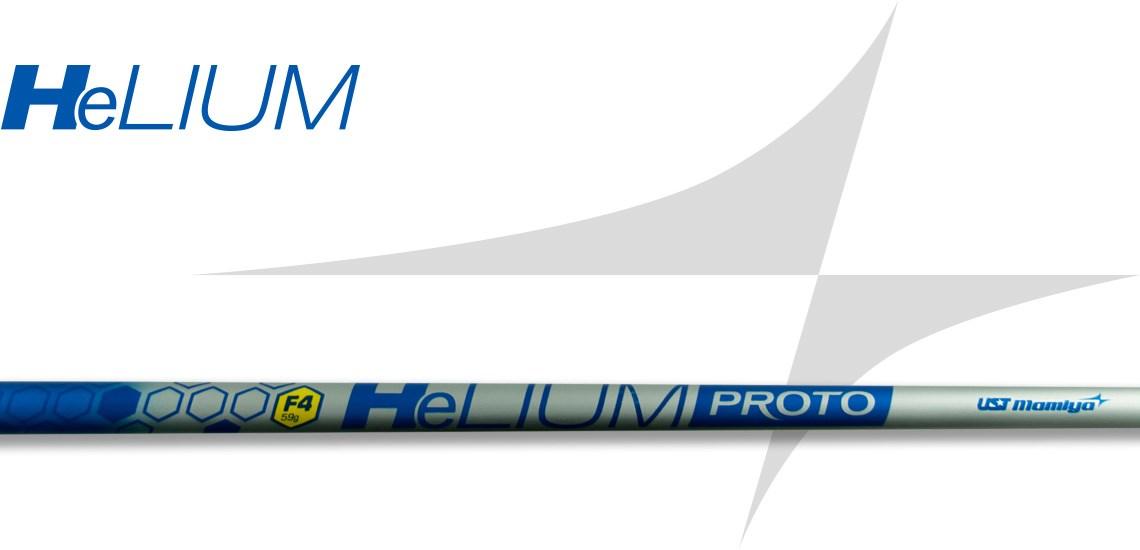 Helium Prototype Wood